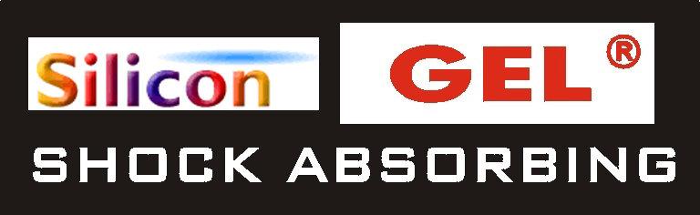 Silicon_Gel_Logo.jpg